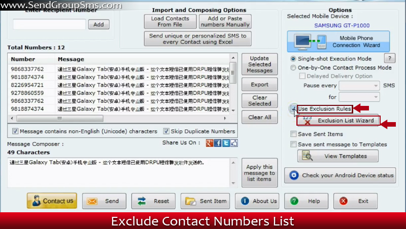 How To Exclude Contact Numbers From Sending Messages Using